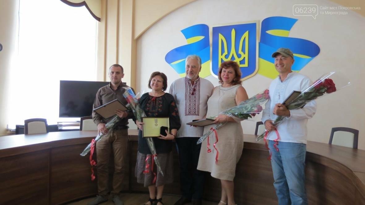 В Покровске прошло торжественное собрание ко Дню Независимости Украины, фото-4