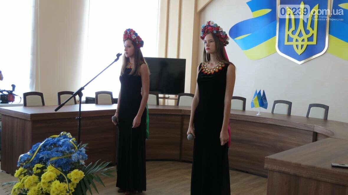 В Покровске прошло торжественное собрание ко Дню Независимости Украины, фото-7