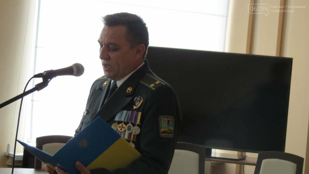 В Покровске прошло торжественное собрание ко Дню Независимости Украины, фото-5