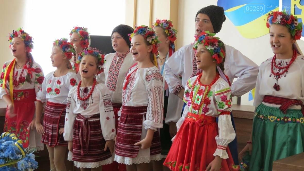 В Покровске прошло торжественное собрание ко Дню Независимости Украины, фото-10