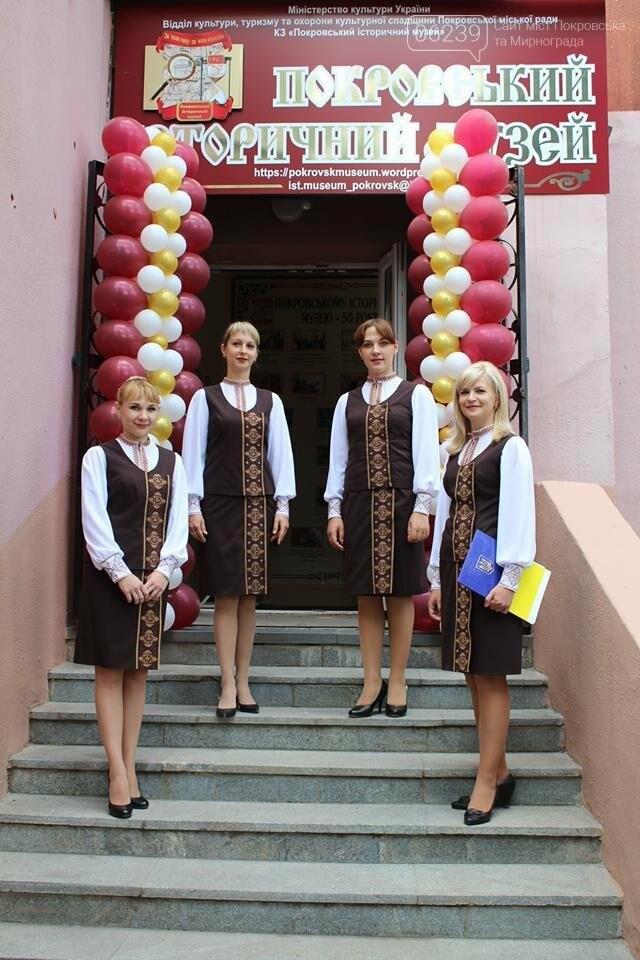 Покровчан запрошують відвідати експозицію, присвячену рокам незалежності країни, фото-5