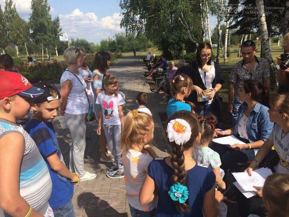 Маленькие жители Мирнограда отметили День Независимости яркими патриотическими рисунками на асфальте, фото-4