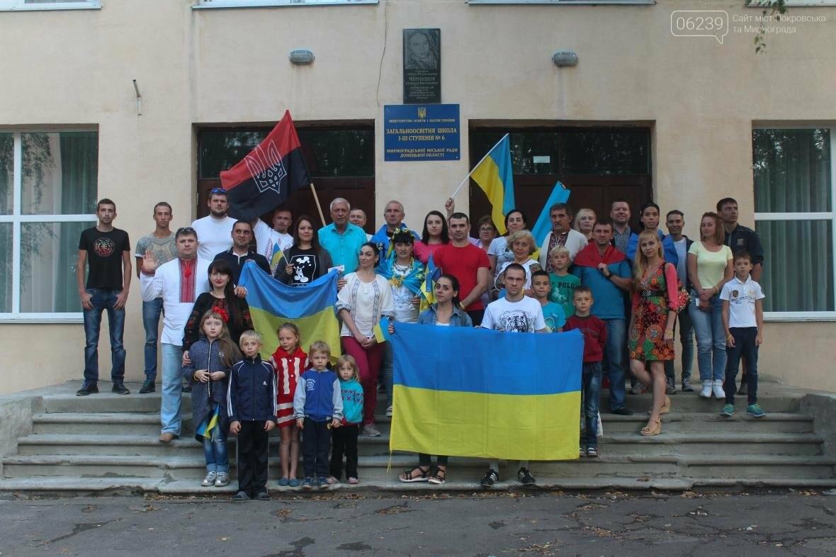 Ко Дню Независимости Украины в Мирнограде состоялся патриотический автопробег, фото-1
