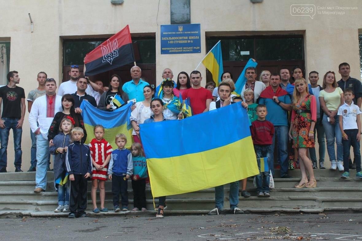 Ко Дню Независимости Украины в Мирнограде состоялся патриотический автопробег, фото-3