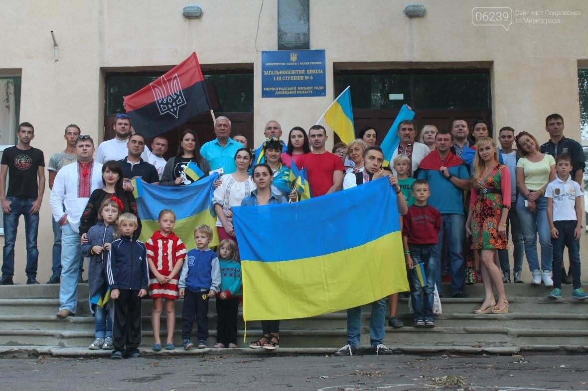 Ко Дню Независимости Украины в Мирнограде состоялся патриотический автопробег, фото-2