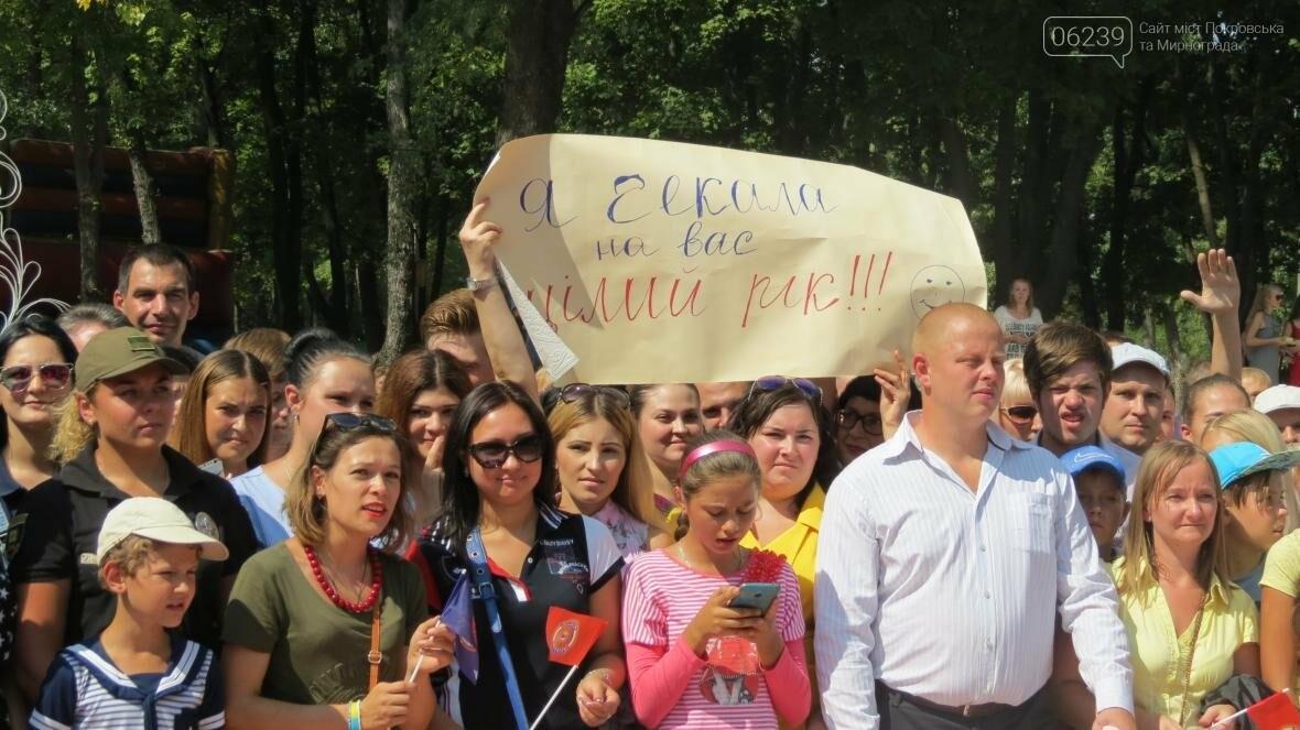Две передачи отсняла съемочная группа «Караоке на майдане» в Покровске в День шахтера, фото-21