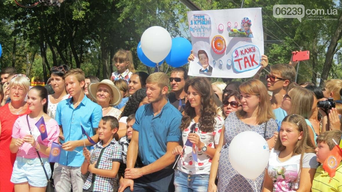 Две передачи отсняла съемочная группа «Караоке на майдане» в Покровске в День шахтера, фото-11