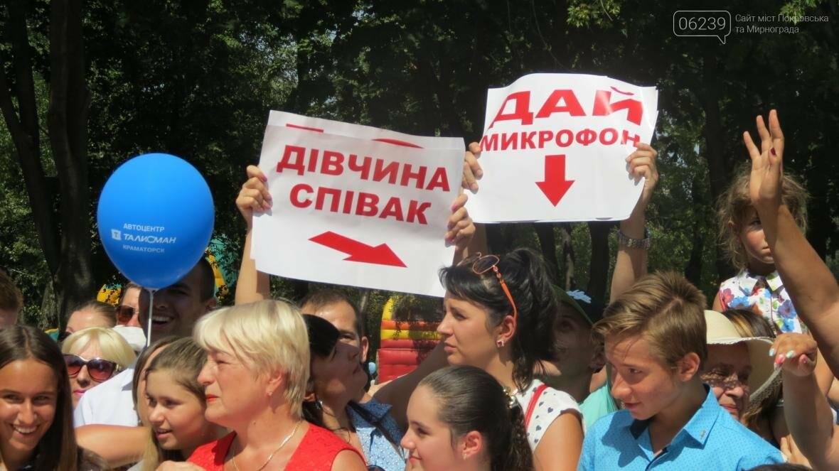 Две передачи отсняла съемочная группа «Караоке на майдане» в Покровске в День шахтера, фото-16