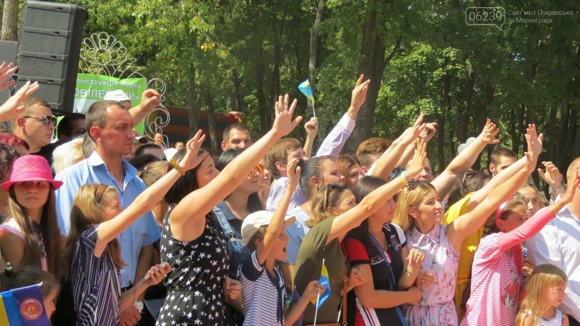 Две передачи отсняла съемочная группа «Караоке на майдане» в Покровске в День шахтера, фото-5