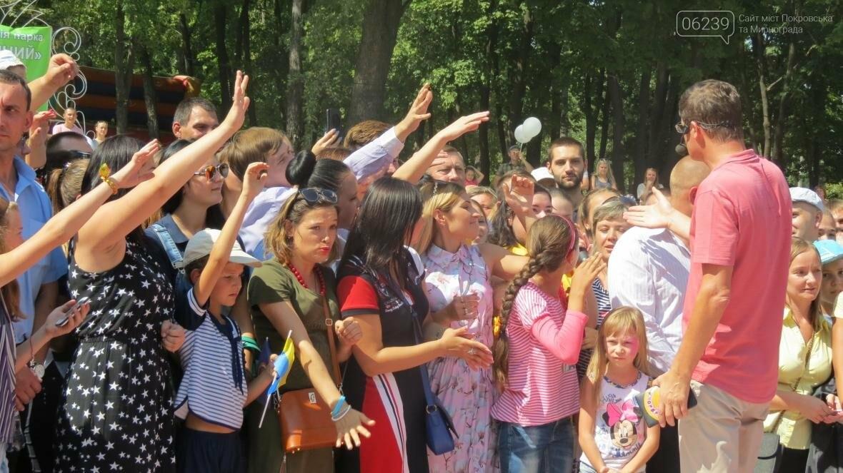 Две передачи отсняла съемочная группа «Караоке на майдане» в Покровске в День шахтера, фото-14