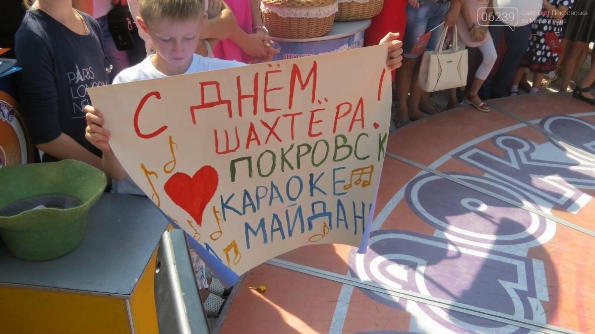 Две передачи отсняла съемочная группа «Караоке на майдане» в Покровске в День шахтера, фото-1