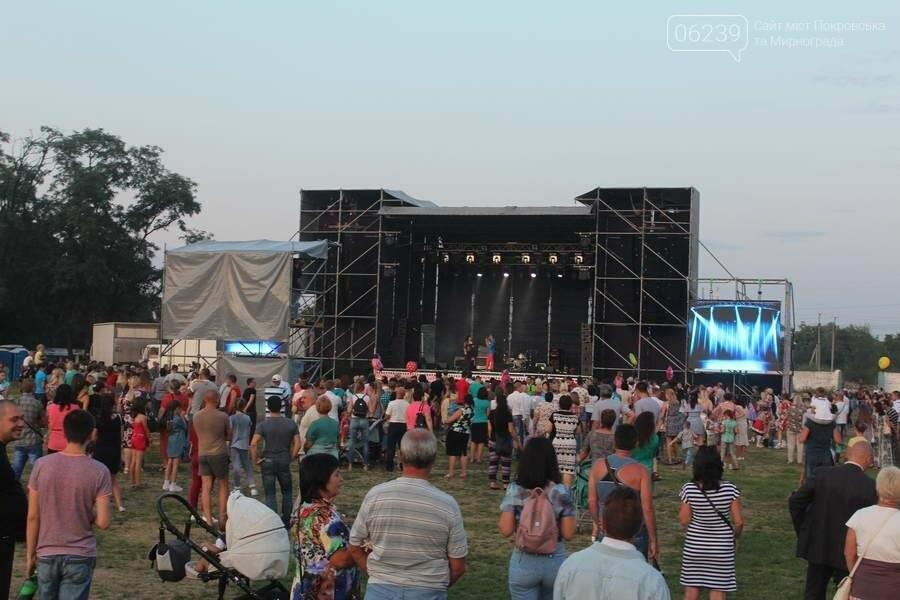 Как Мирноград отметил День города и День Шахтера , фото-1