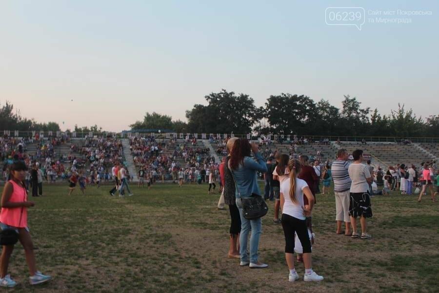 Как Мирноград отметил День города и День Шахтера , фото-2