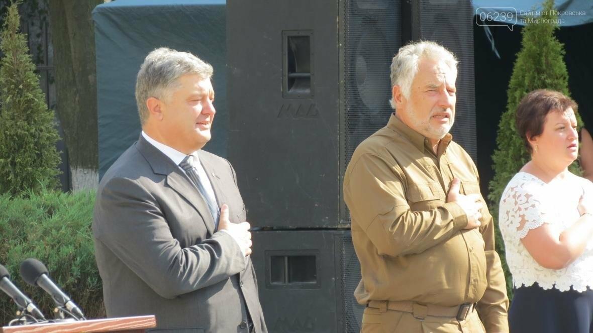В Покровске при участии Президента Украины Петра Порошенко открыли опорную школу, фото-3