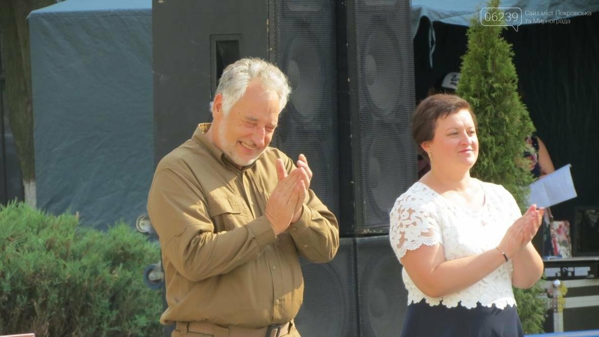 В Покровске при участии Президента Украины Петра Порошенко открыли опорную школу, фото-1