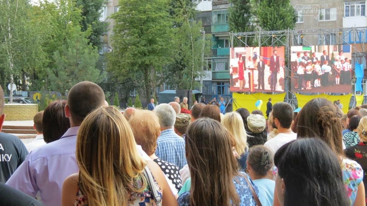 В Покровске при участии Президента Украины Петра Порошенко открыли опорную школу, фото-10