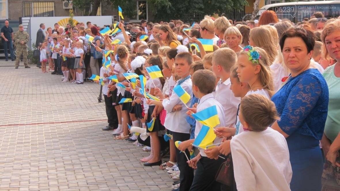 В Покровске при участии Президента Украины Петра Порошенко открыли опорную школу, фото-7