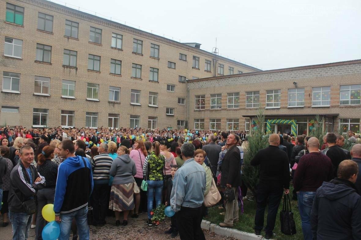 Фото-марафон праздника Первого звонка в Мирнограде (ОБНОВЛЯЕТСЯ), фото-9
