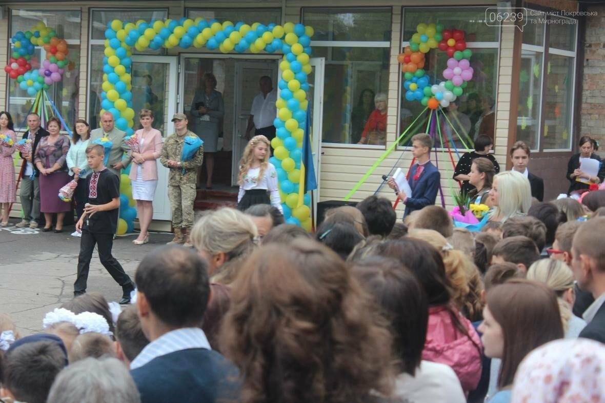 Фото-марафон праздника Первого звонка в Мирнограде (ОБНОВЛЯЕТСЯ), фото-3