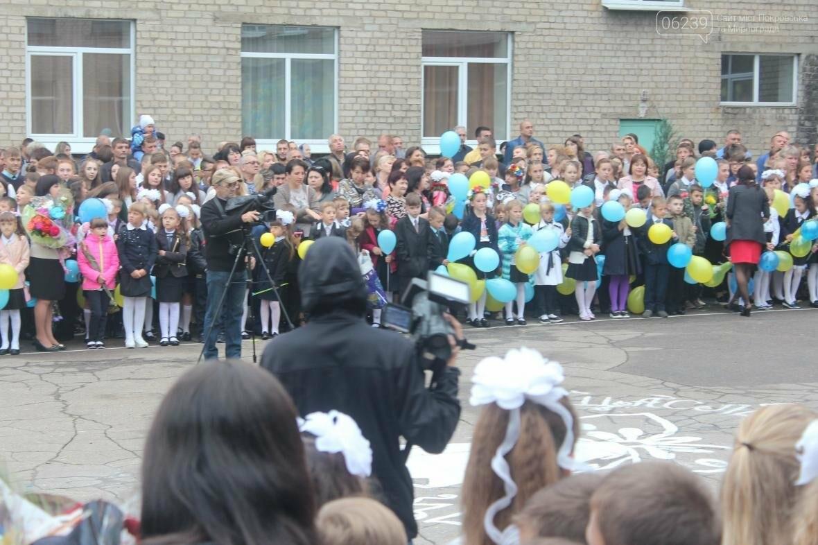Фото-марафон праздника Первого звонка в Мирнограде (ОБНОВЛЯЕТСЯ), фото-4