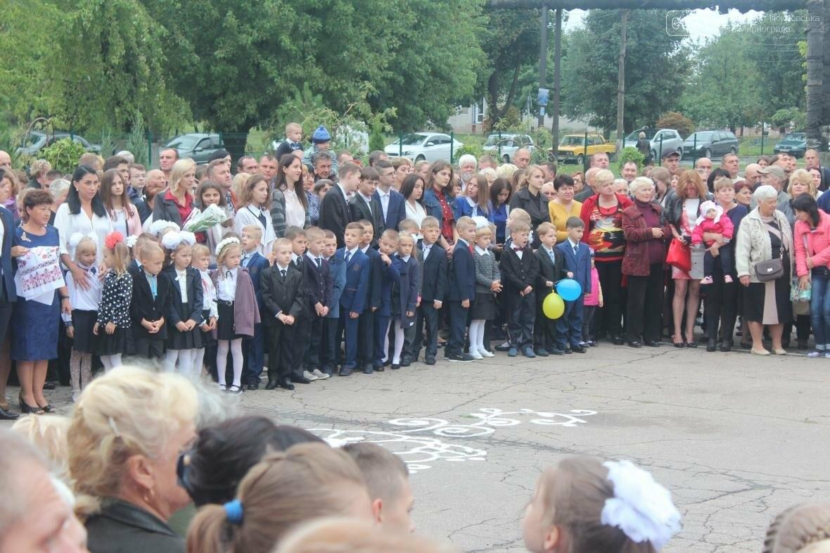 Фото-марафон праздника Первого звонка в Мирнограде (ОБНОВЛЯЕТСЯ), фото-8
