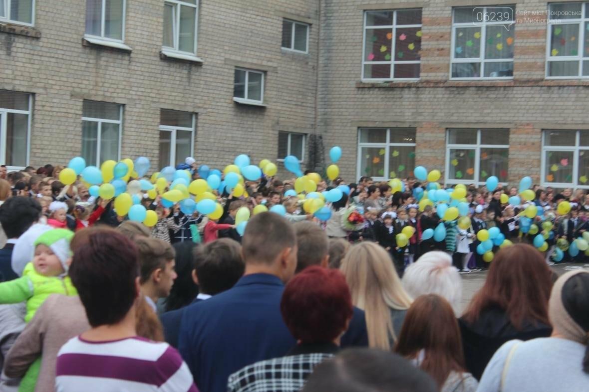 Фото-марафон праздника Первого звонка в Мирнограде (ОБНОВЛЯЕТСЯ), фото-2