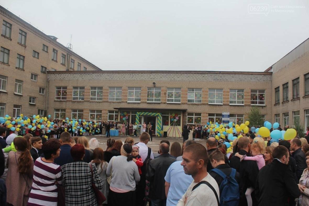 Фото-марафон праздника Первого звонка в Мирнограде (ОБНОВЛЯЕТСЯ), фото-7