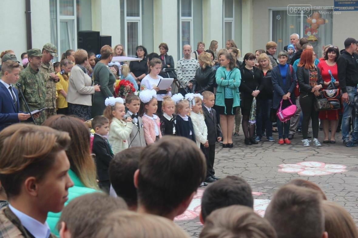 Фото-марафон праздника Первого звонка в Мирнограде (ОБНОВЛЯЕТСЯ), фото-12