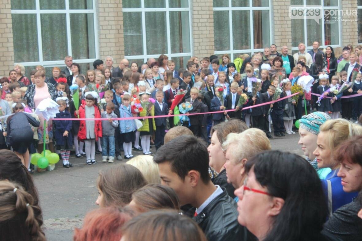 Фото-марафон праздника Первого звонка в Мирнограде (ОБНОВЛЯЕТСЯ), фото-13