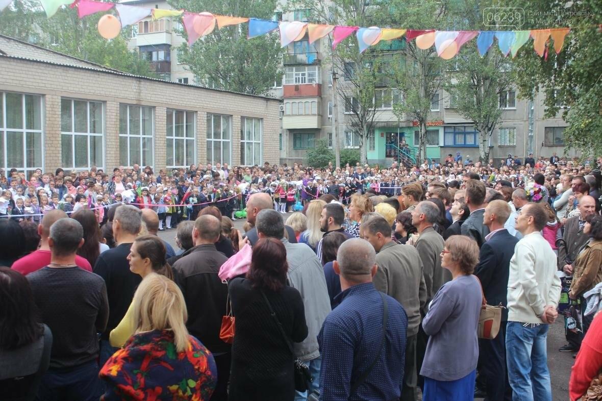Фото-марафон праздника Первого звонка в Мирнограде (ОБНОВЛЯЕТСЯ), фото-20