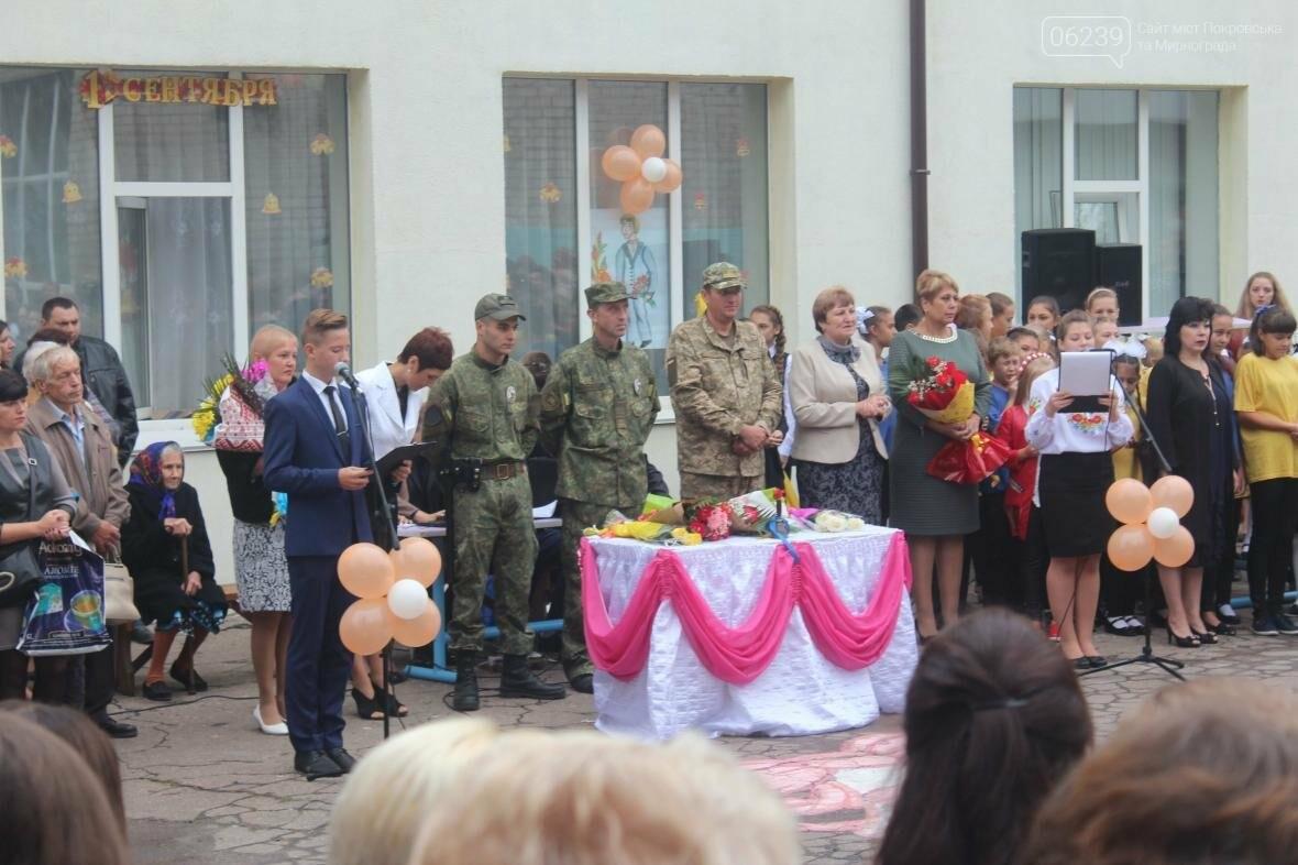 Фото-марафон праздника Первого звонка в Мирнограде (ОБНОВЛЯЕТСЯ), фото-11