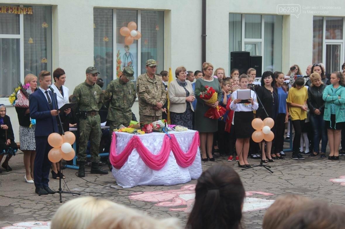 Фото-марафон праздника Первого звонка в Мирнограде (ОБНОВЛЯЕТСЯ), фото-14