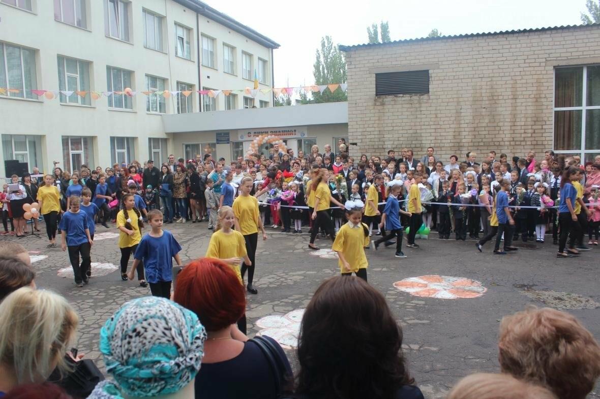 Фото-марафон праздника Первого звонка в Мирнограде (ОБНОВЛЯЕТСЯ), фото-17