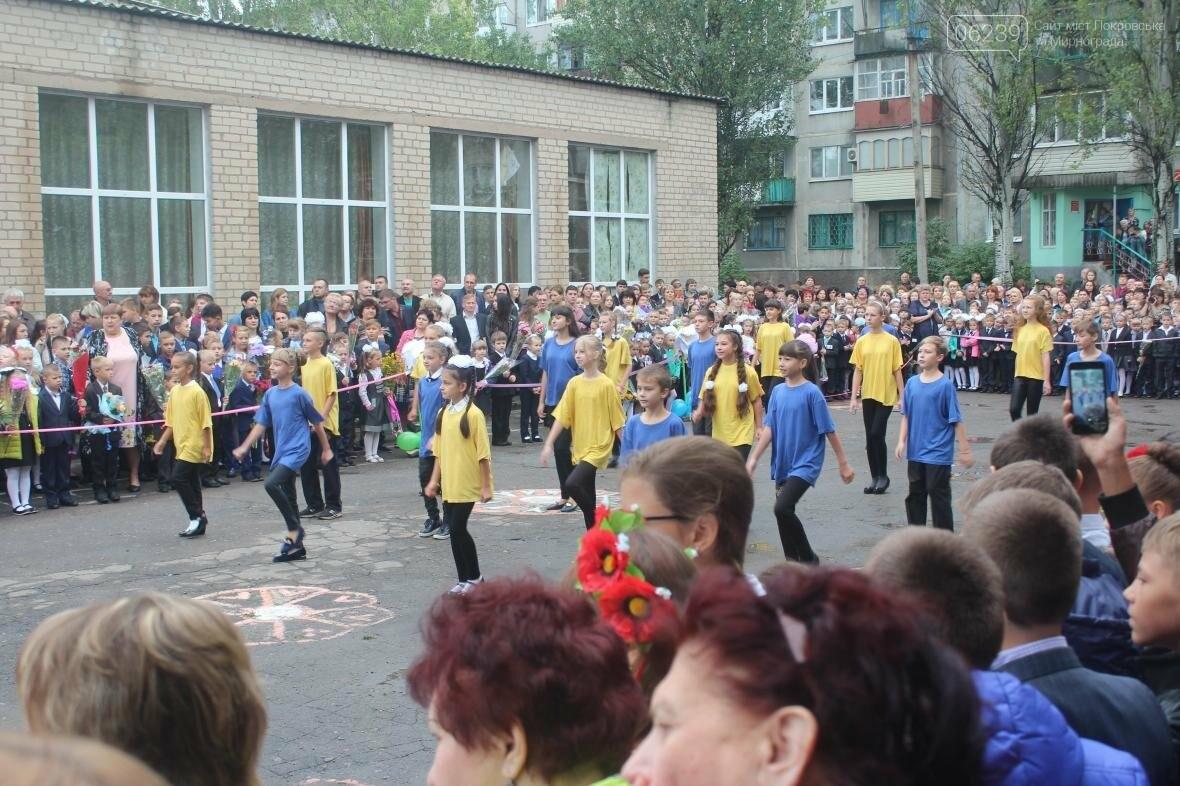 Фото-марафон праздника Первого звонка в Мирнограде (ОБНОВЛЯЕТСЯ), фото-19