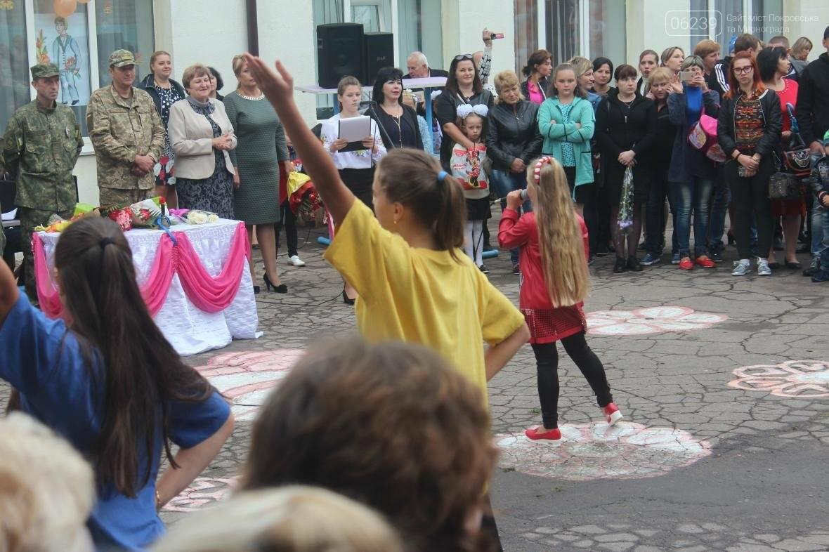 Фото-марафон праздника Первого звонка в Мирнограде (ОБНОВЛЯЕТСЯ), фото-18
