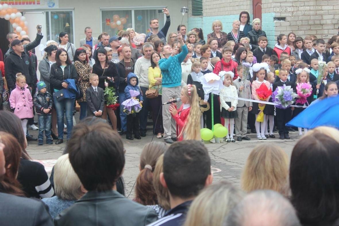 Фото-марафон праздника Первого звонка в Мирнограде (ОБНОВЛЯЕТСЯ), фото-15