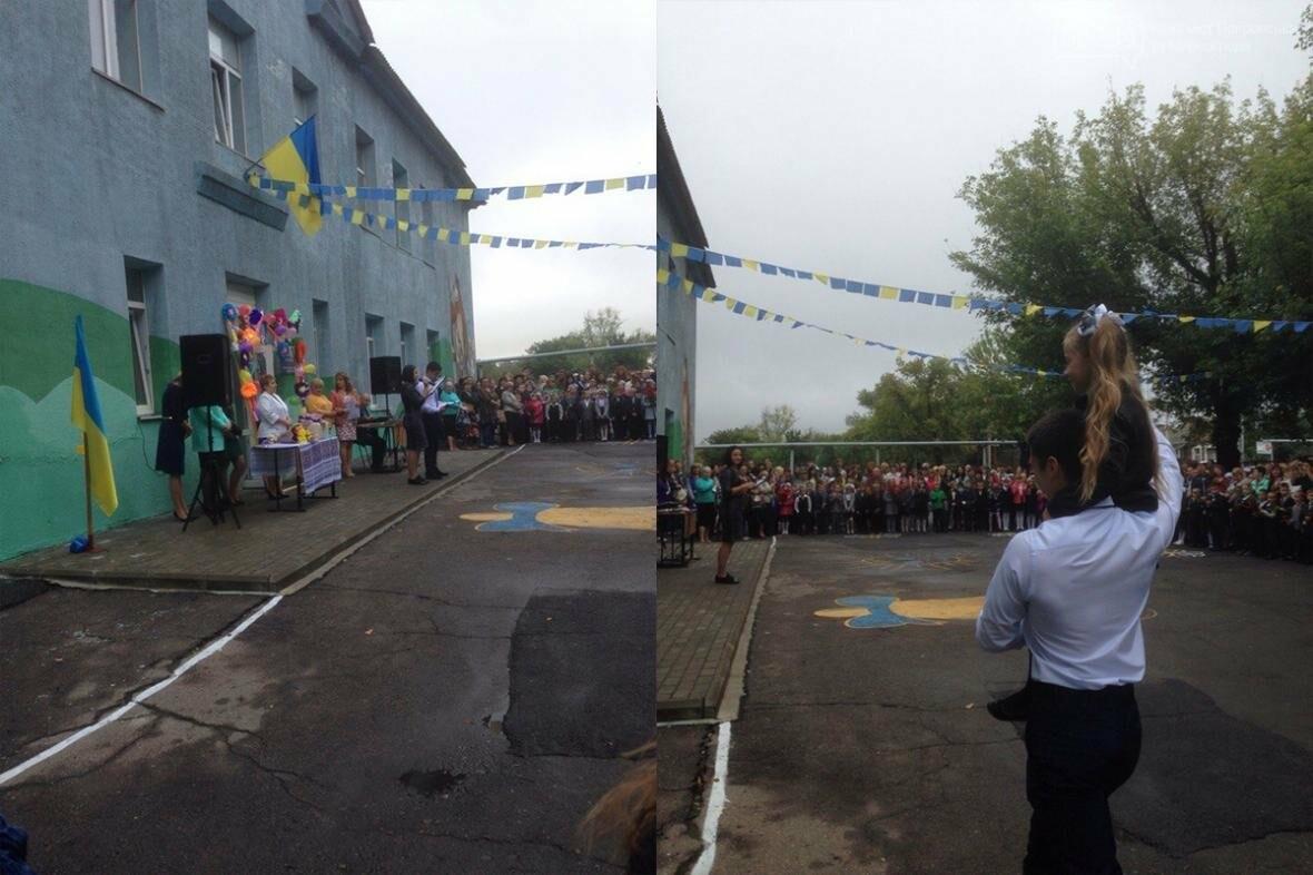 Фото-марафон праздника Первого звонка в Мирнограде (ОБНОВЛЯЕТСЯ), фото-21