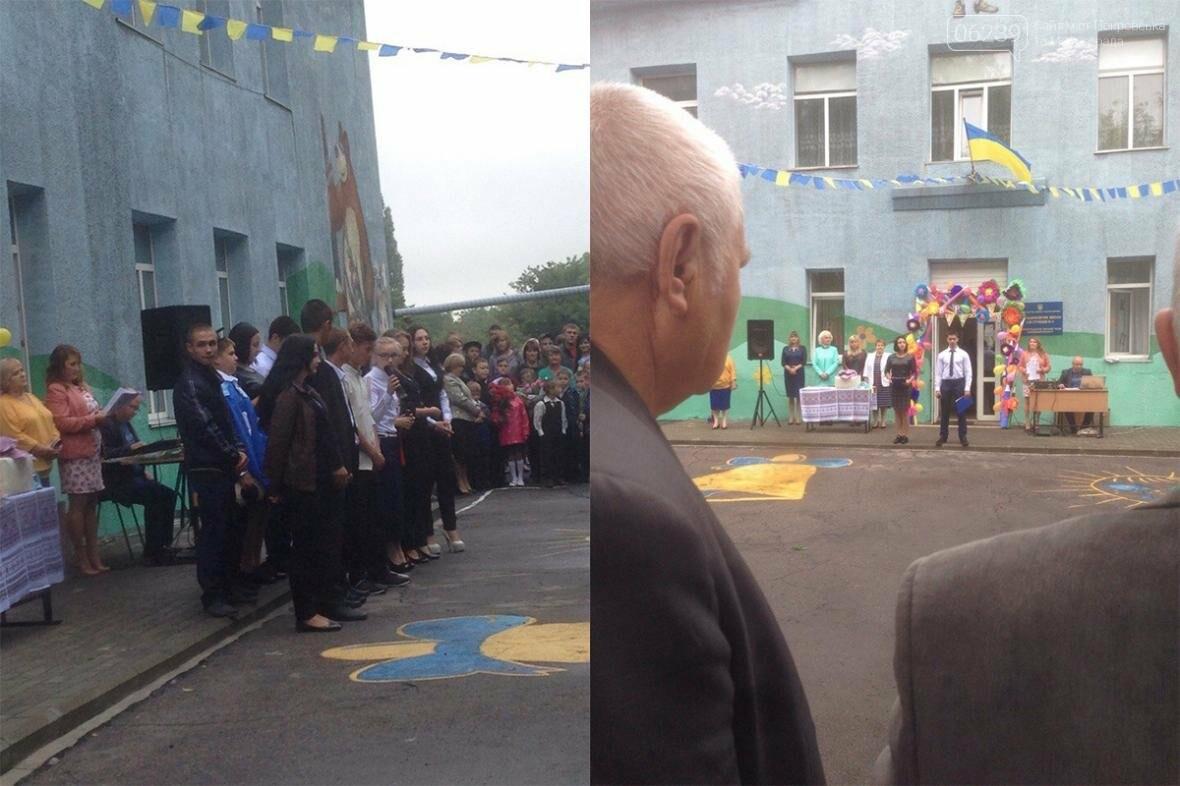 Фото-марафон праздника Первого звонка в Мирнограде (ОБНОВЛЯЕТСЯ), фото-22