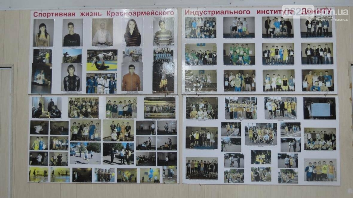 В Покровске в ДонНТУ торжественно открыли новую спортивную площадку , фото-5
