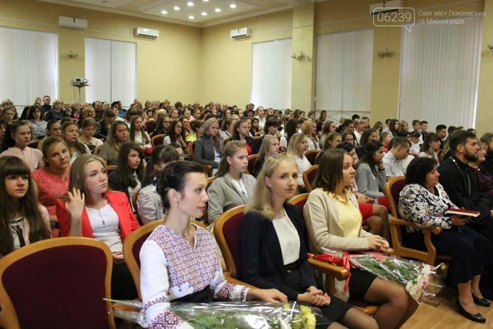 У Покровському педагогічному коледжі відбулося урочисте посвячення першокурсників у студенти, фото-5