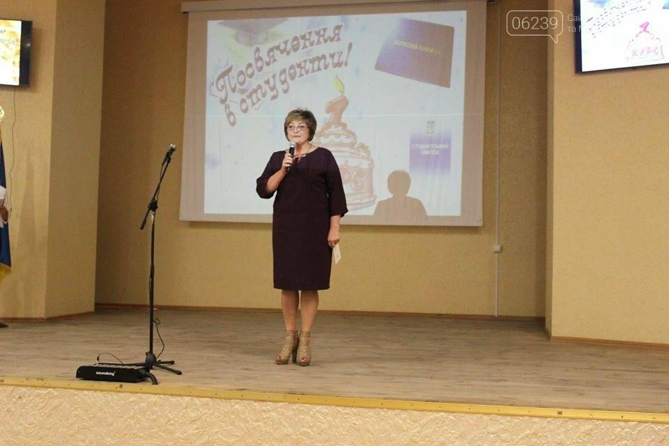 У Покровському педагогічному коледжі відбулося урочисте посвячення першокурсників у студенти, фото-6