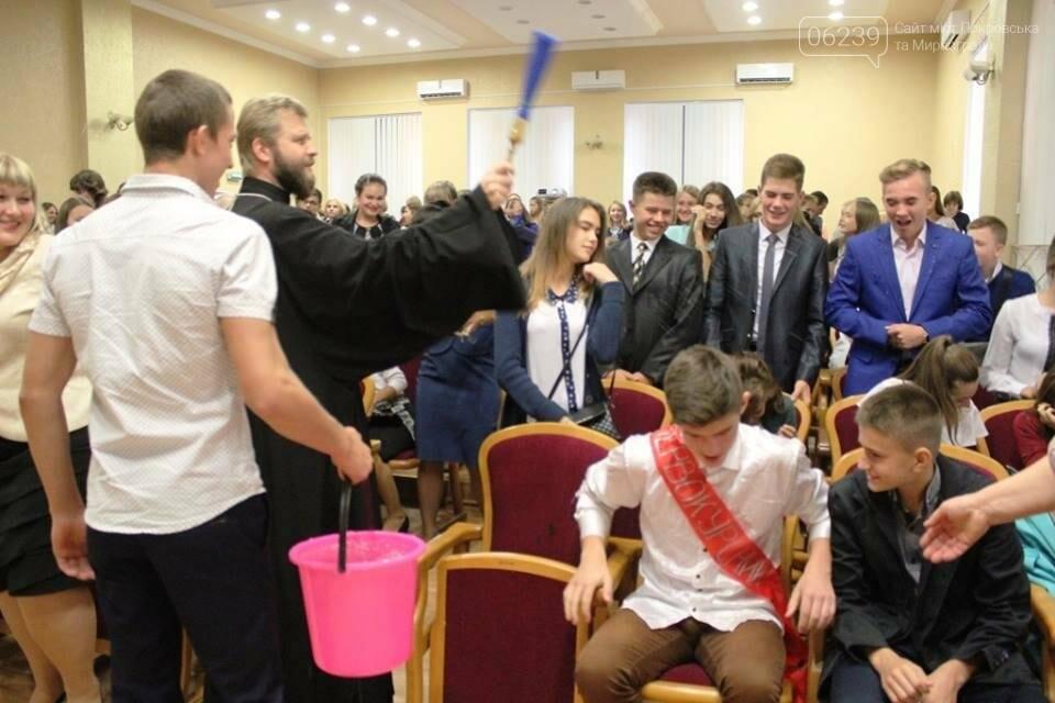 У Покровському педагогічному коледжі відбулося урочисте посвячення першокурсників у студенти, фото-7