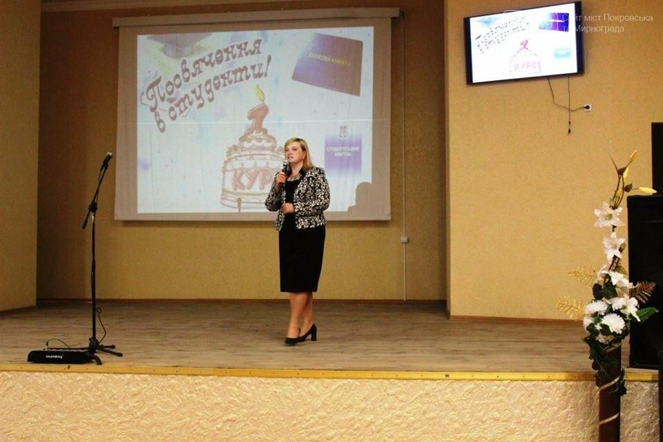 У Покровському педагогічному коледжі відбулося урочисте посвячення першокурсників у студенти, фото-8