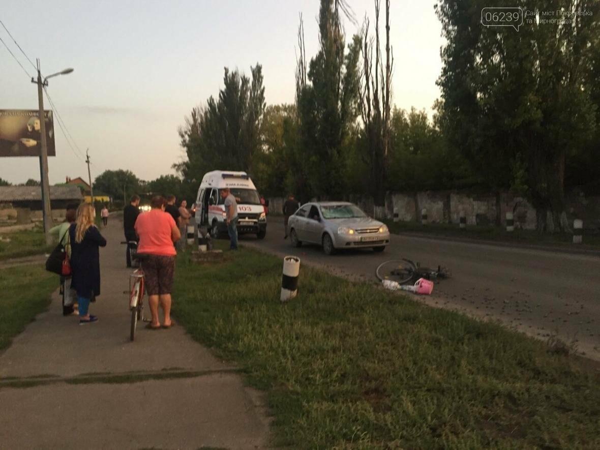 В Покровске автомобиль сбил женщину, ехавшую на велосипеде (ФОТО), фото-2