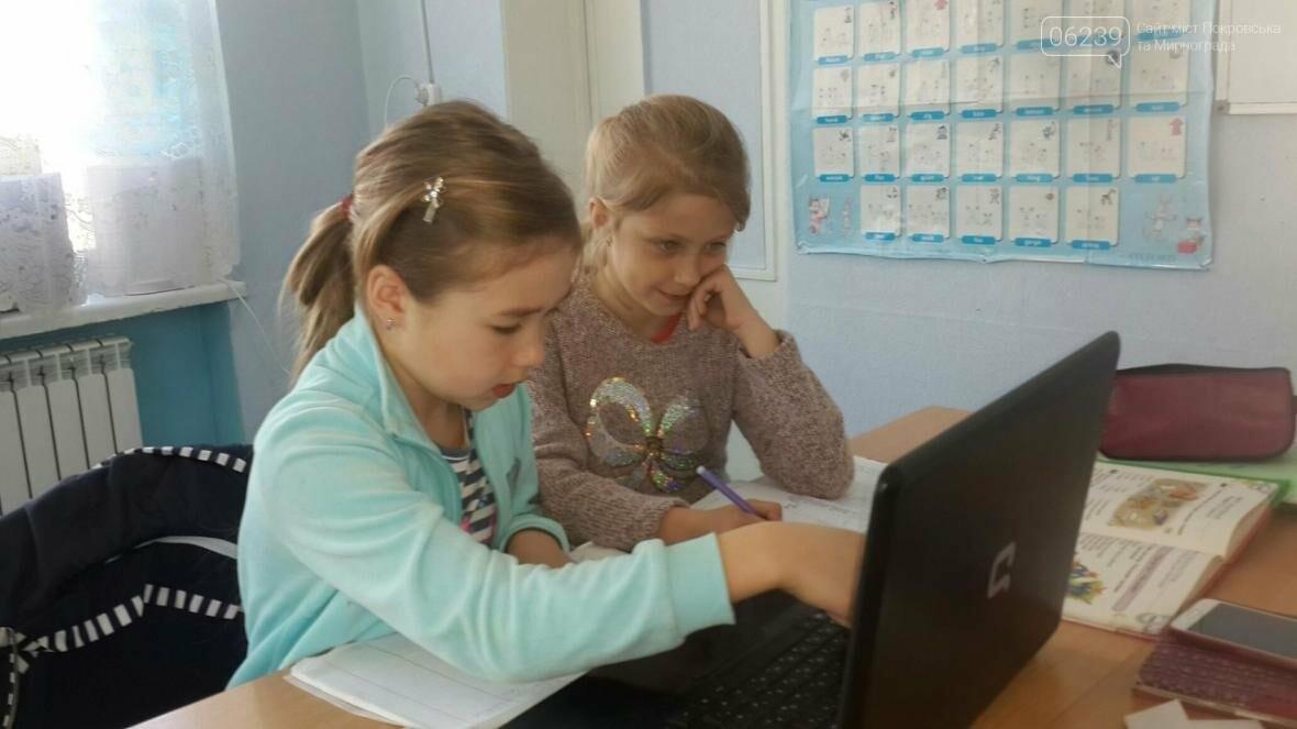 Школа Иностранных Языков «ABC» поздравляет жителей Мирнограда с началом учебного года и приглашает их посетить увлекательные языковые курсы..., фото-3