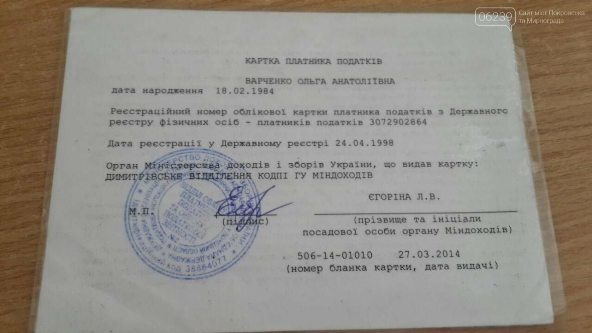 Помогите спасти жизнь 13-летнему Сереже из Мирнограда, фото-4