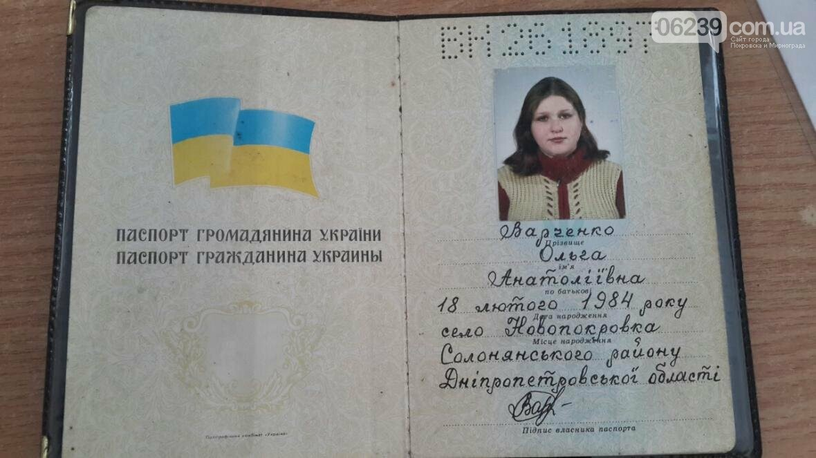Помогите спасти жизнь 13-летнему Сереже из Мирнограда, фото-8