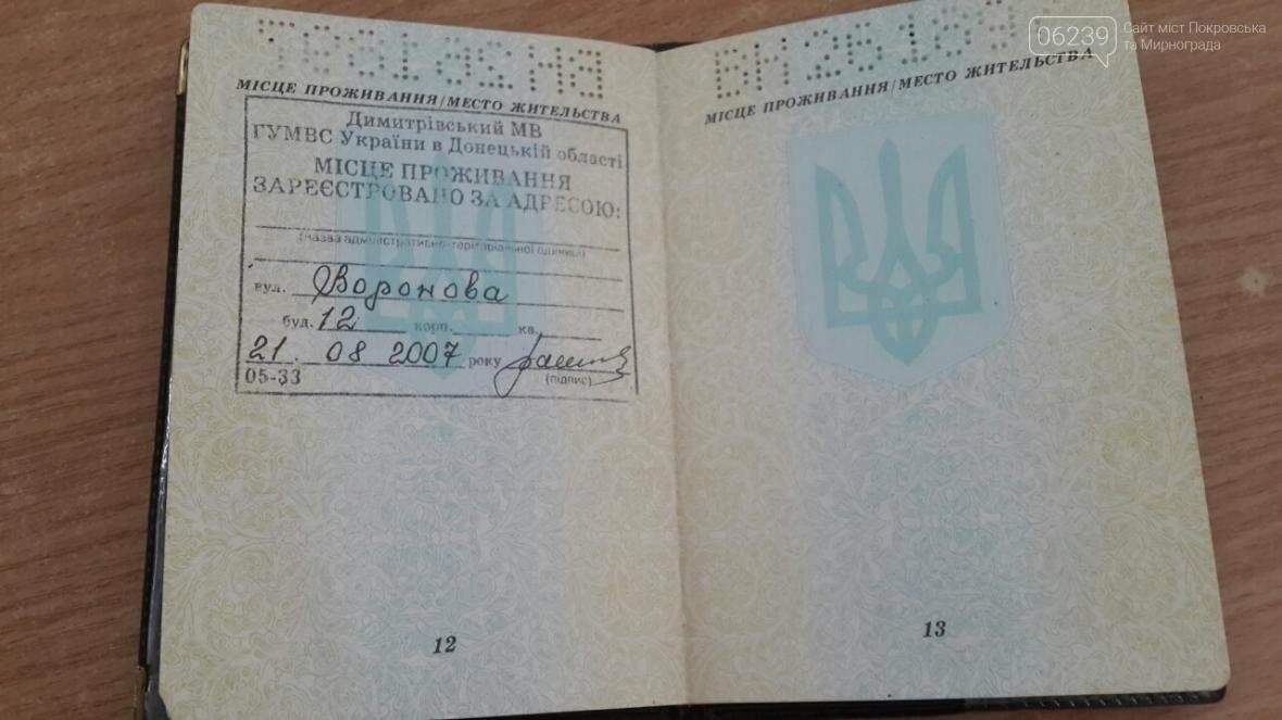 Помогите спасти жизнь 13-летнему Сереже из Мирнограда, фото-6