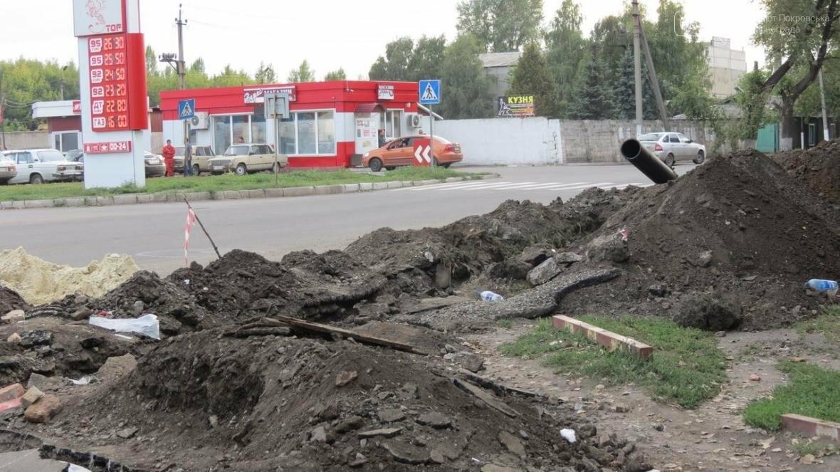 В Покровске жители Динаса снова без электроэнергии: в чем причина?, фото-1