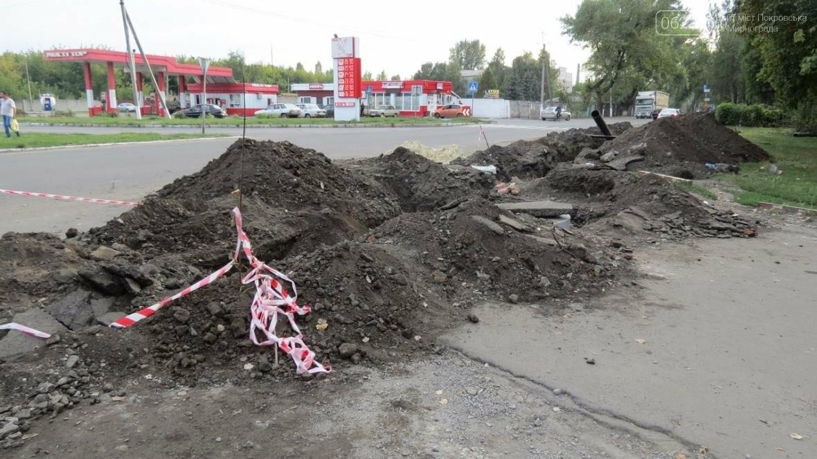 В Покровске жители Динаса снова без электроэнергии: в чем причина?, фото-2